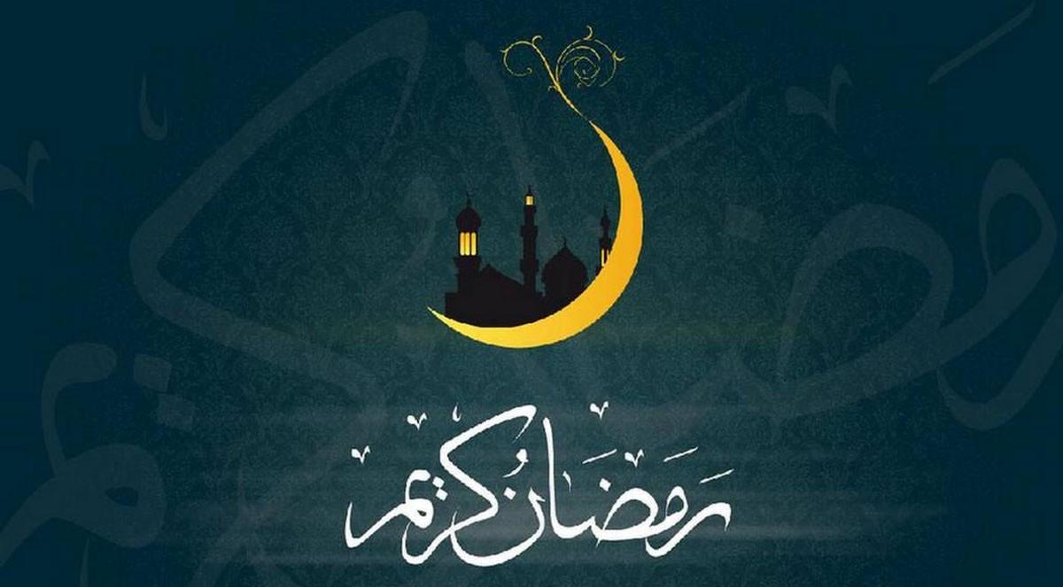 Кешірім айы Рамазанға бір қадам