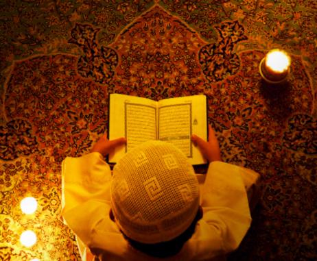 Рамазан айында Құран оқудың артықшылығы