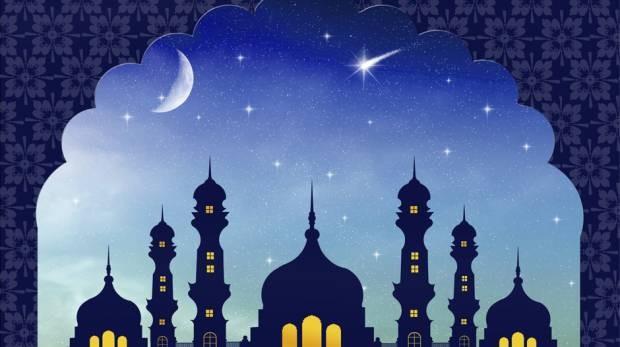 Рамазан айының кіргенін қалай білеміз?