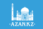 Азан кз